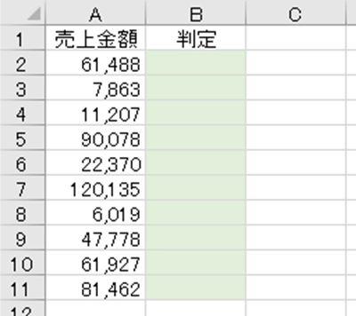 f:id:waenavi:20200921094554j:plain