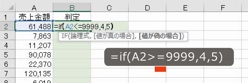 f:id:waenavi:20200921094608j:plain