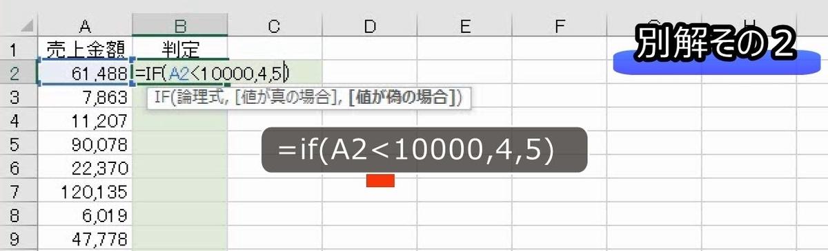 f:id:waenavi:20200921094624j:plain