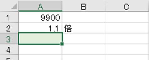 f:id:waenavi:20200921191244j:plain