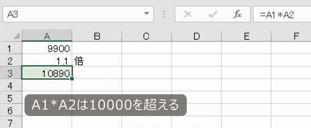 f:id:waenavi:20200921205304j:plain