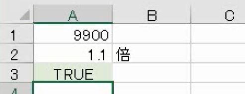 f:id:waenavi:20200921205311j:plain