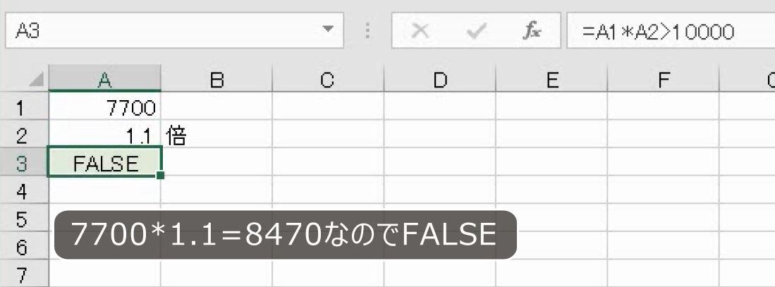 f:id:waenavi:20200921205325j:plain