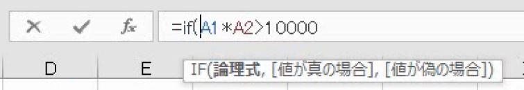 f:id:waenavi:20200921205341j:plain