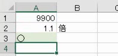 f:id:waenavi:20200921205352j:plain