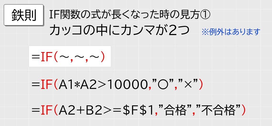 f:id:waenavi:20200921205634j:plain