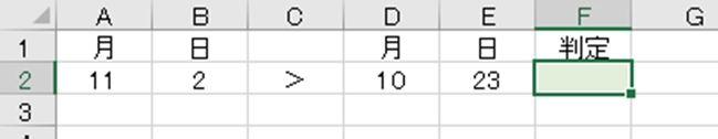 f:id:waenavi:20200921205703j:plain