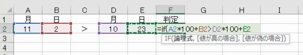 f:id:waenavi:20200921210018j:plain