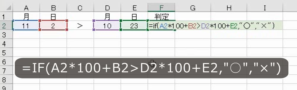 f:id:waenavi:20200921210021j:plain