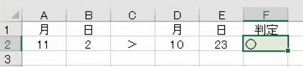 f:id:waenavi:20200921210026j:plain