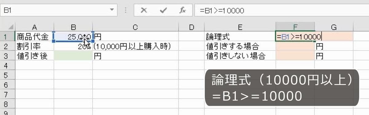 f:id:waenavi:20200921213510j:plain