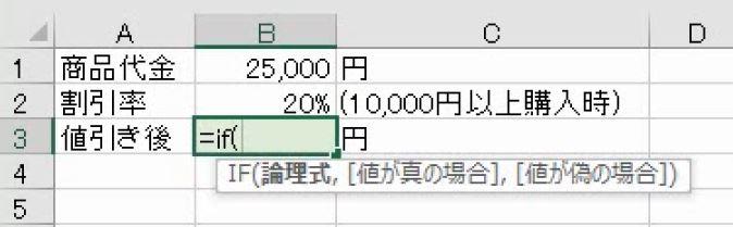 f:id:waenavi:20200921213521j:plain
