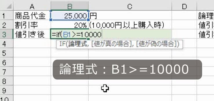 f:id:waenavi:20200921213538j:plain