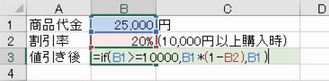 f:id:waenavi:20200921213541j:plain