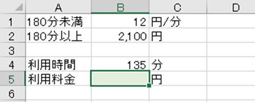 f:id:waenavi:20200921214400j:plain