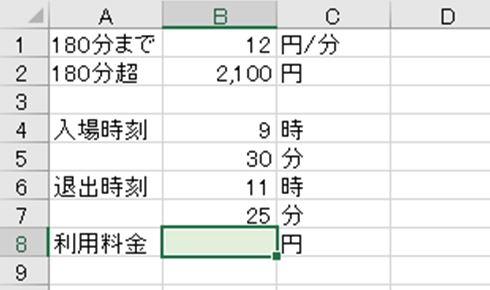 f:id:waenavi:20200921214419j:plain