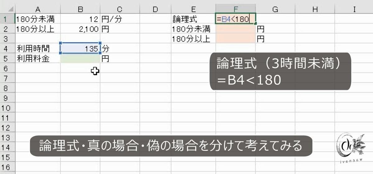 f:id:waenavi:20200921215023j:plain
