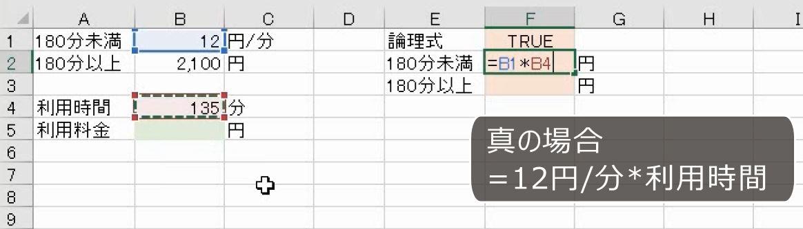 f:id:waenavi:20200921215027j:plain