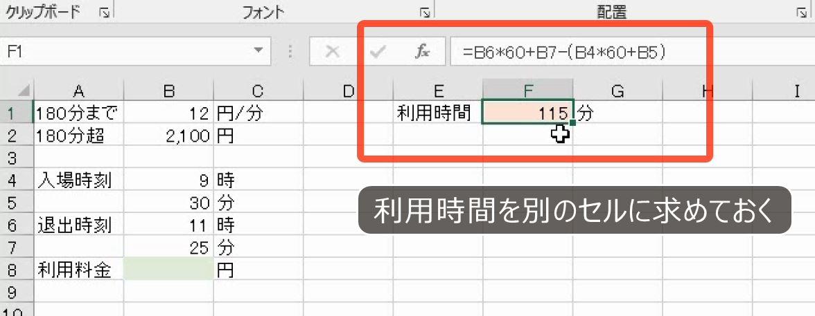 f:id:waenavi:20200921215724j:plain