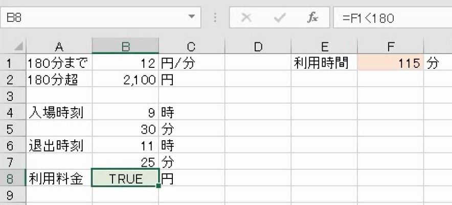 f:id:waenavi:20200921215731j:plain