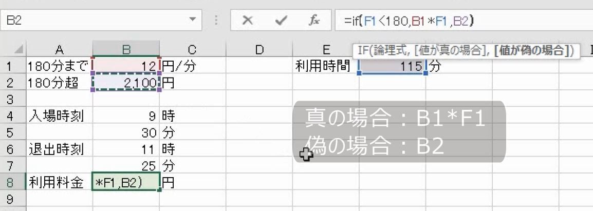 f:id:waenavi:20200921215734j:plain