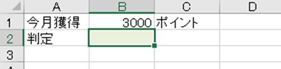 f:id:waenavi:20200922131337j:plain