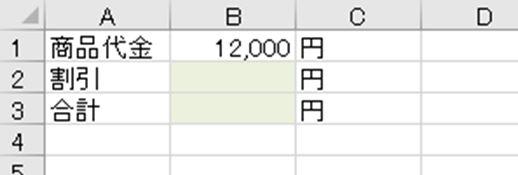 f:id:waenavi:20200922131348j:plain
