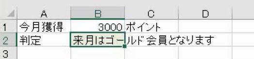 f:id:waenavi:20200922131803j:plain