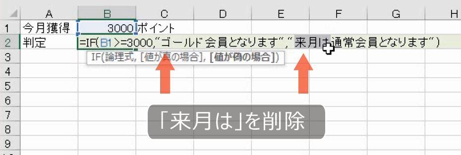 f:id:waenavi:20200922131813j:plain