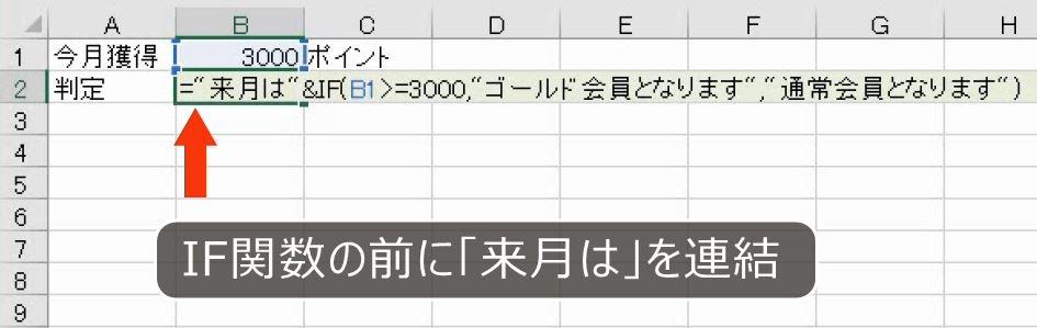 f:id:waenavi:20200922131815j:plain