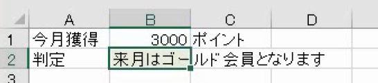 f:id:waenavi:20200922131819j:plain
