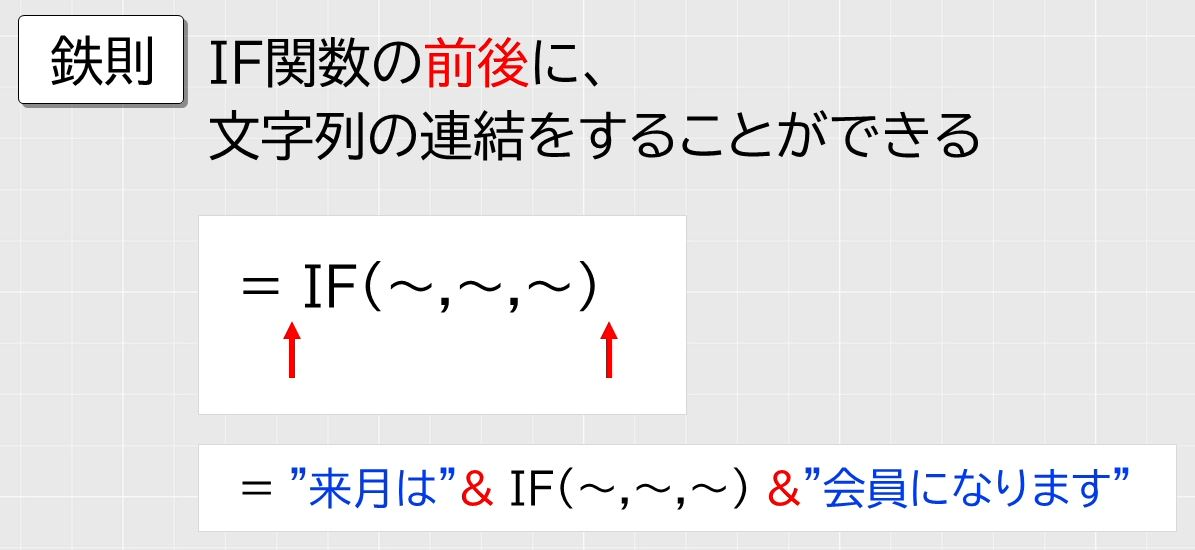 f:id:waenavi:20200922131822j:plain