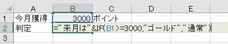 f:id:waenavi:20200922131826j:plain