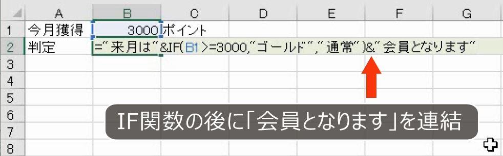 f:id:waenavi:20200922131829j:plain
