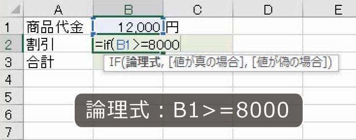f:id:waenavi:20200922132359j:plain