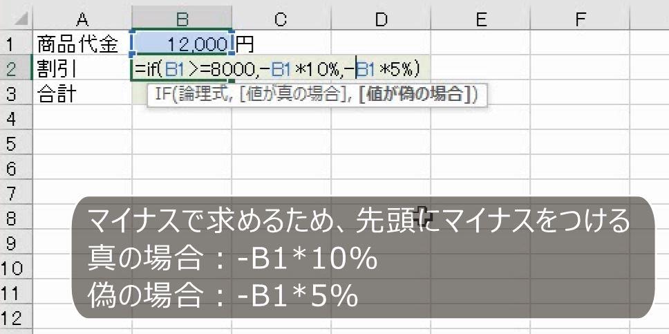 f:id:waenavi:20200922132403j:plain