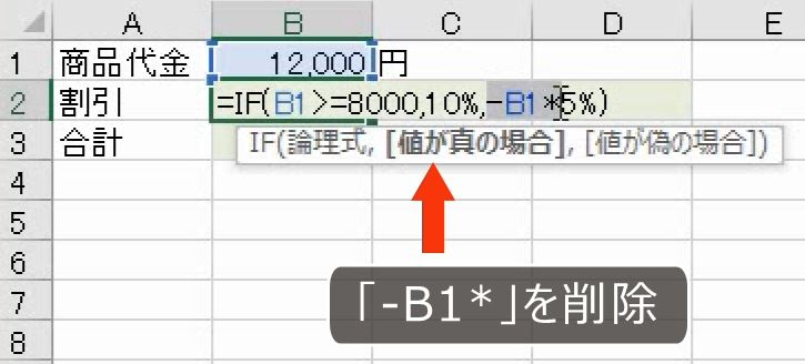 f:id:waenavi:20200922132419j:plain