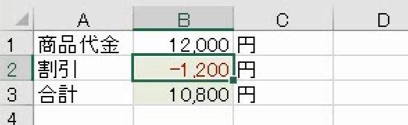 f:id:waenavi:20200922132427j:plain