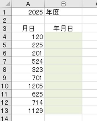 f:id:waenavi:20200922140821j:plain