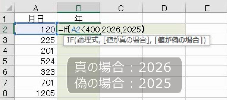 f:id:waenavi:20200922141228j:plain