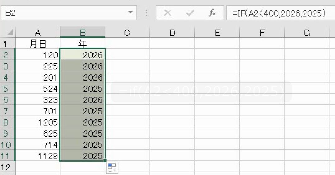 f:id:waenavi:20200922141231j:plain