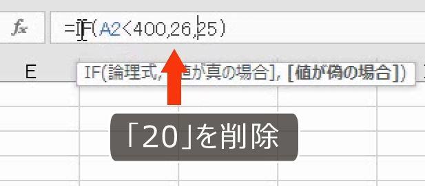 f:id:waenavi:20200922141238j:plain