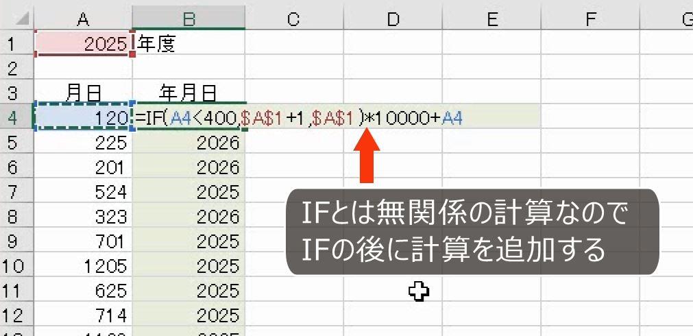 f:id:waenavi:20200922141419j:plain