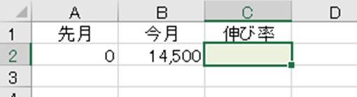 f:id:waenavi:20200922141824j:plain