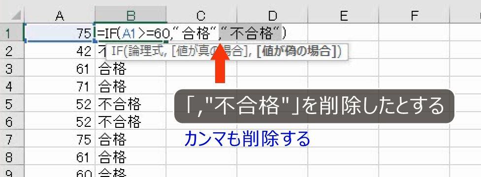 f:id:waenavi:20200922142521j:plain