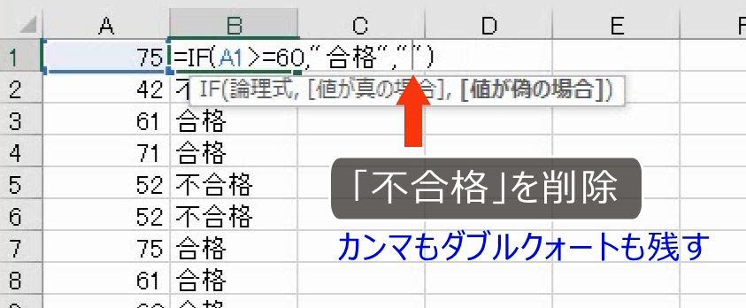 f:id:waenavi:20200922142550j:plain