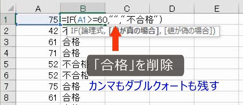 f:id:waenavi:20200922142559j:plain