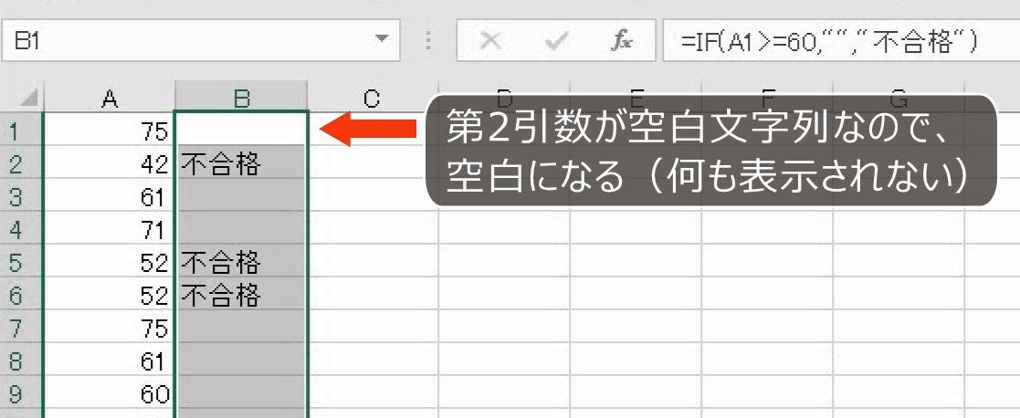 f:id:waenavi:20200922142603j:plain