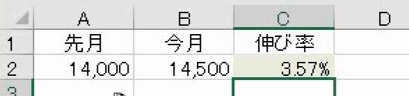 f:id:waenavi:20200922143246j:plain