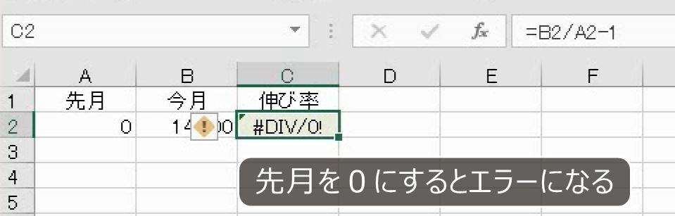 f:id:waenavi:20200922143250j:plain